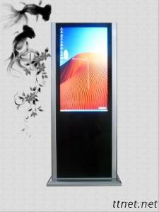 42-Inch Advertising Digital Signage Touch Information Kiosk