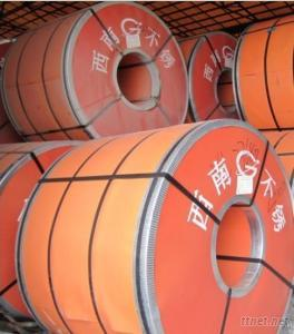 Stainless Steel Coil 304 Hot Rolled Coil