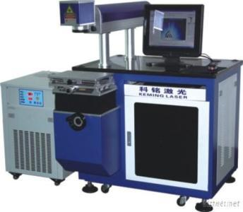 Semiconductor Side Pump Laser Marking Machine