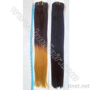 Remy Hair Weave Sew In Weave Human Hair Weave Extensions