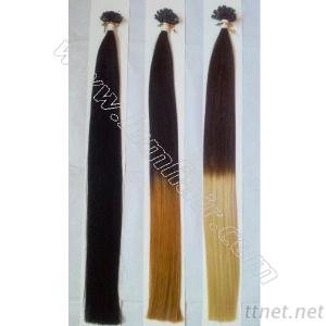 Keratin Hair Extensions With Affordable Fusion Hair Extensions Cost