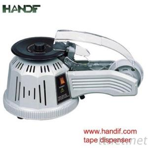 2017 Hot Selling Model Handif Electronic ZCUT-2 Automatic Tape Dispenser