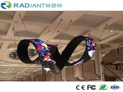 Radiant Curved Waved Shaped Soft Full Color HD Flexible P6 Indoor LED Display