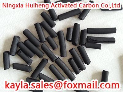 Anthracite Columnar Activated Carbon