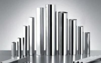 FORTO TUBE--Stainless Steel Tube/Pipe