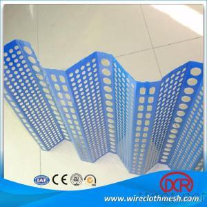 Aluminum Perforated Metal Plate