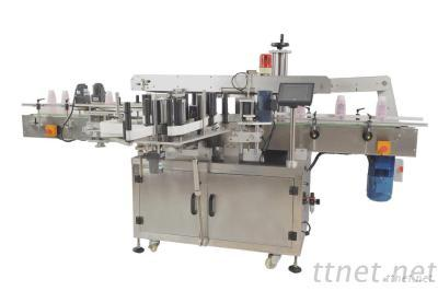 MF-3510 Automatic Double Sides Labeling Machine