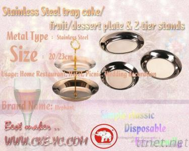 Stainless Steel Tray Cake/Fruit/Dessert Plate & 2-Tier Stands