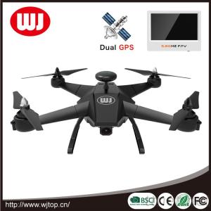Professional Long Range GPS Quadcopter With 1080P HD Camera