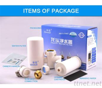 Faucet Water Purifier Wholesale Manufacturer