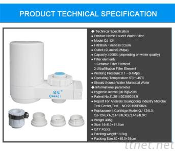 Household Faucet Water Purifier Custom