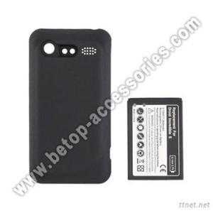 Extended Battery With Cover for HTC Incredible 2