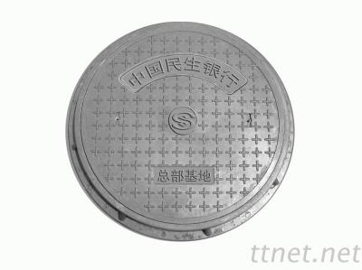 EN124 SMC Composite 500Mm Round Manhole Cover Customized
