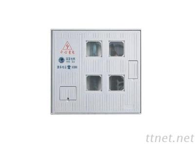 560X510X 105Mm Fiberglass Meter Box Suitble for Any Electronic Meters