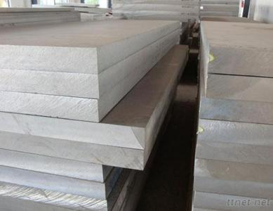 Professional Manufacture Production 5754 H111 Aluminum Alloy Sheets For Sales