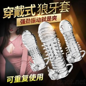 Men'S Vibrating Crystal Sleeve With Three Series & Two Colors