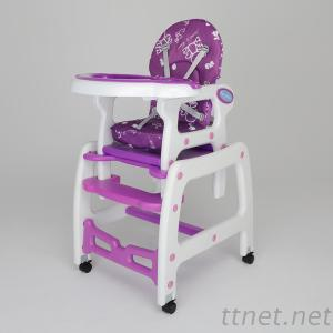 Feeding Chair, Baby Infant Feeding Booster Seat Dining High Chair
