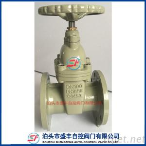 SZ45X Non rising stem resilient seated  gate valve