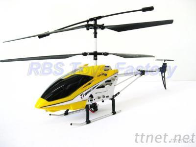 17 Inch Crash-Withstand 3 Channel With Built-In Gyro RC Helicopter
