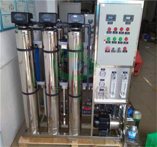 High Quality Sewage Treatment Plant Iron New Product High Grade Ro Water Plant Treatment Equipment