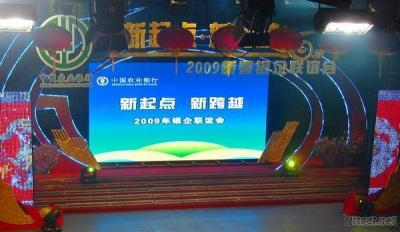 P6 Indoor Full Color Advertisement LED Display