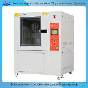 Customized Sand Dust Climatic Environmental Simulation Test Chamber