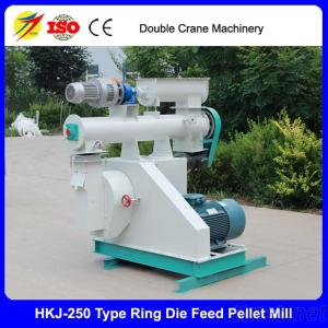 Homemade Poultry/Animal Food Pellet Making Machine