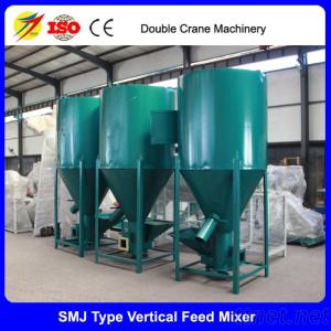 Vertical Feed Mixer For Poultry Feed