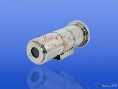 Stainless Steel Explosion-Proof HD Camera