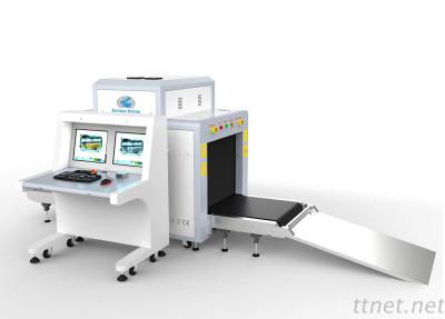 Clearnest Inages X-Ray Baggage Scanner For Subway Security Inspection