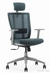 Office Chair In Grey Frame