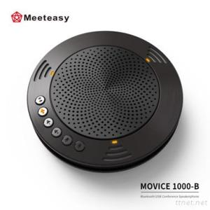 MVOICE 1000-B USB Bluetooth Conference Speakerphones For Video Audio Conferencing System