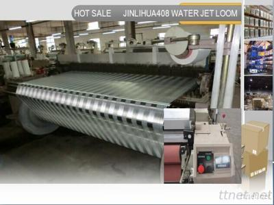 JLH408-280Cm High Quality Water Jet Weaving Machine