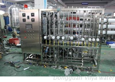 5T/H Stainless Steel RO System Water Treatment Plant