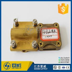 Brass Square Conductor Clamp