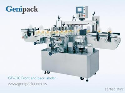 Front and back labeling machiney