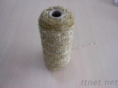 POLYESTER FEATHER YARN