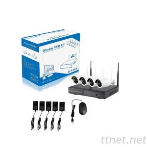 Hot Product 4ch 720p wireless IP camera cctv system