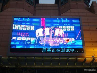 Outdoor LED Sign (10Mm)