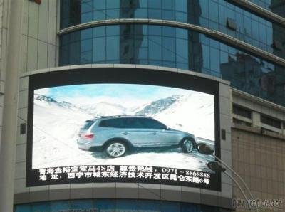 P12 Outdoor LED Sign ( 12Mm Full Color Outdoor LED Display)