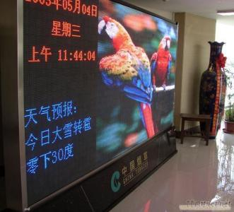 P6 Indoor Full Color LED Display (6mm Indoor Full Color LED Screen)