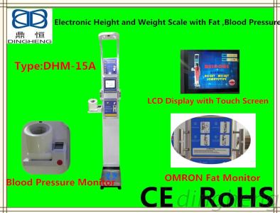DHM-15A Spanish Arabic And English Language Mother And Baby Height And Weight Scale