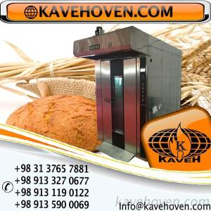 Rotating Bread Oven Model KF1800 Kaveh Oven Industry Co