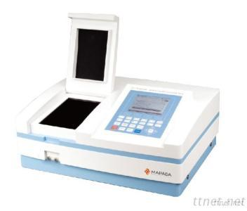 Double Beam Spectrophotometer With Pc Software