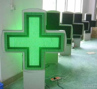 P20 Pharmacy Cross LED Display