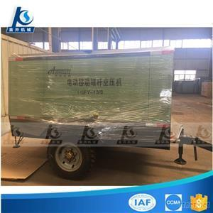 Electric Engine Screw Portable Trailer Type Air Compressor