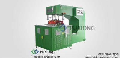 C Type HF Membrane Structure Welding Machine (PXMS-C05A)