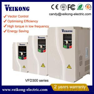 VFD300 Economical General Use Frequency Inverter