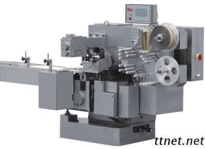Automatic Double Twist Packing Machine