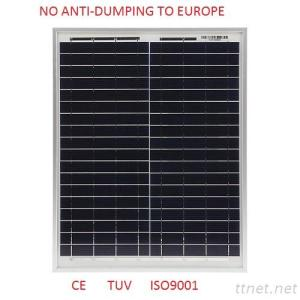 Sell To Germany No Anti-Dumping Tax Poly Crystalline Hot Sale Premium Quality 20W Solar Panel Charging Kit